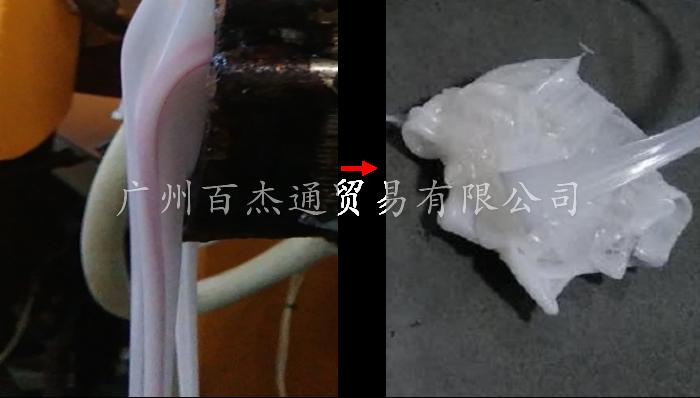 使用螺杆清洗料挤出机换色清洗案例