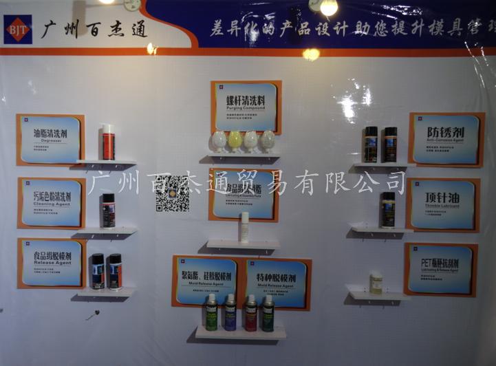 weixintupian_20171206112522.png