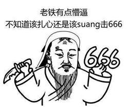 微信图片_20180206143601.png