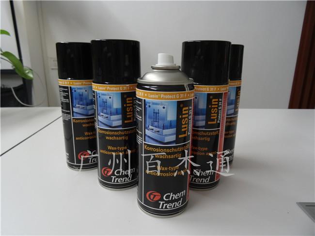市面上哪种防锈剂没有油污