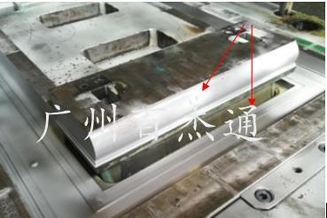 防锈剂渗入模具污染制品怎么办