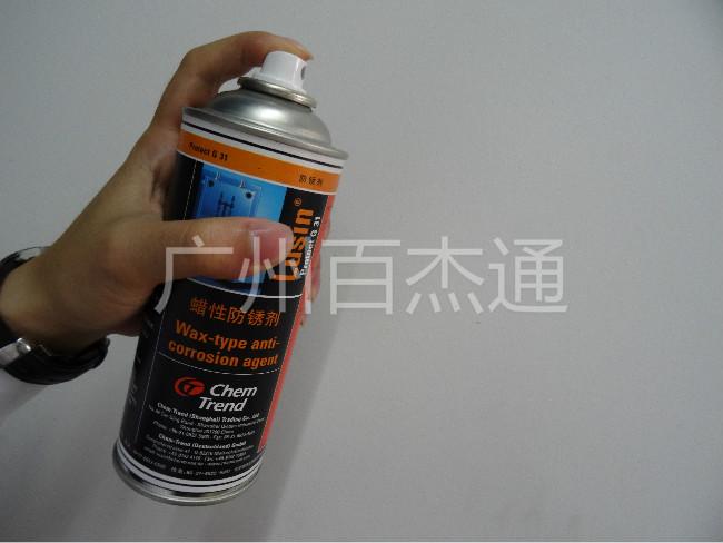 注塑模具专用防锈剂